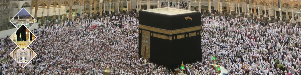 Hajj Packages 2018